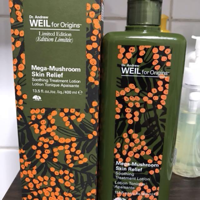 Dr. Andrew Weil for Origins Mega Mushroom Skin Relief (Limited Edition)