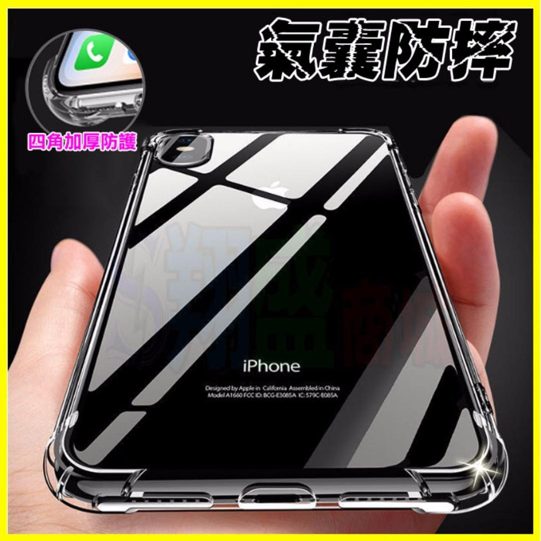 iPhone X 6S 7 8 防摔氣囊殼 四角氣墊加高加厚強化螢幕4腳防撞 螢幕抗刮 鏡頭墊高防護空壓殼 立體按鍵