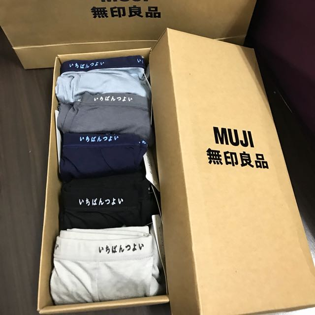 Muji無印良品內褲五件組禮盒
