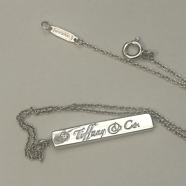 RARE Retired Tiffany & Co. Silver and Diamond Bar Necklace