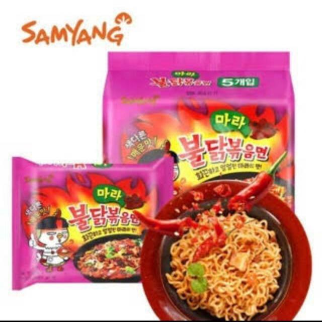 Samyang Noodle 4x spicy
