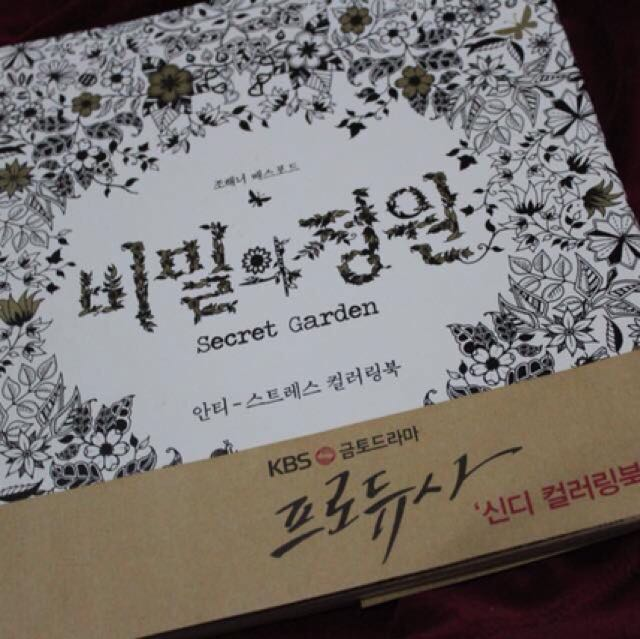 Secret Garden Coloring Book K Wave On Carousell