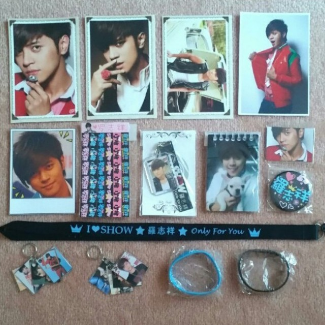 Show Luo 罗志祥 Merch