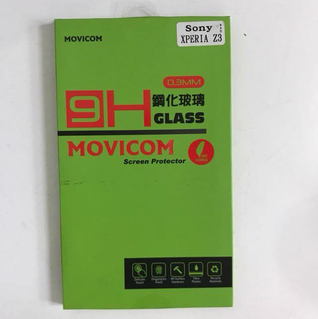Sony z3鋼化玻璃保護貼