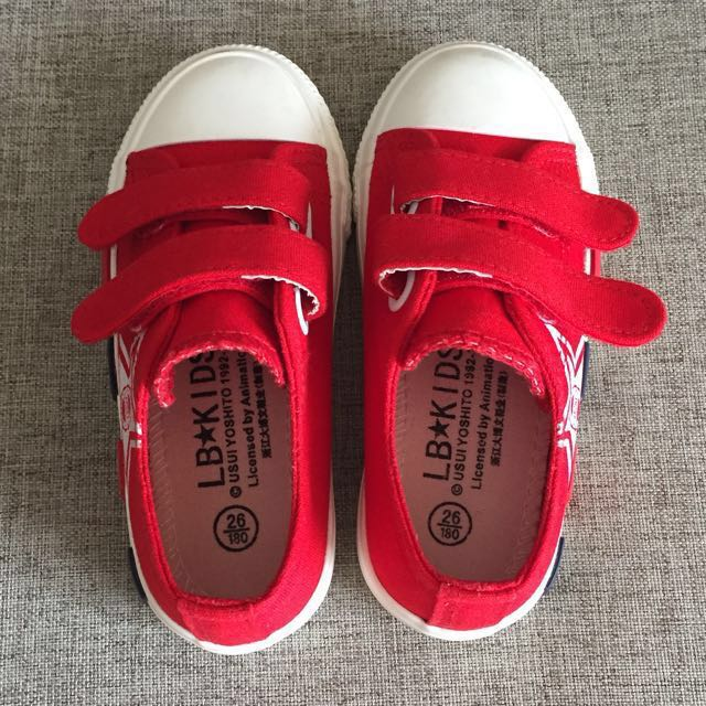Usui Yoshito Kid's Sneakers