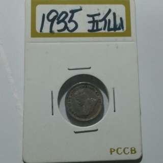 香港五仙硬幣 特價品箱