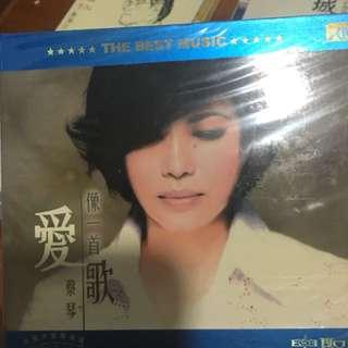 Brand new sealed Tsai Chin cai qin cd