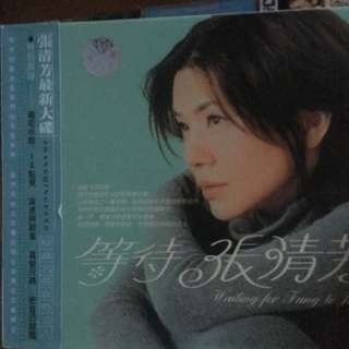 Brand new sealed Zhang Qing fang Stella cd