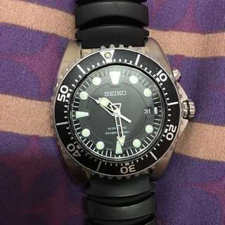 Seiko Kinetic Divers 200mm Watch
