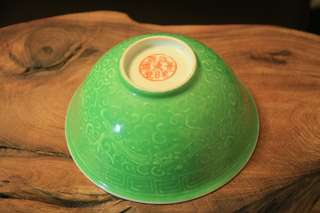 圓印綠釉瓷雕碗每隻