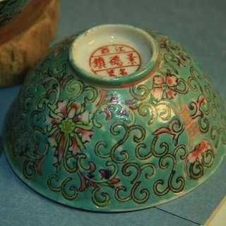 圓印粉彩瓷碗每隻