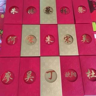 50 Pieces Customize Surname Red Packet Angpao