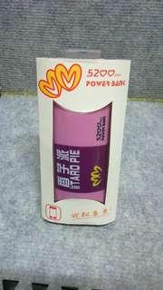 洗髮精造型行動電源5200mah Power supply