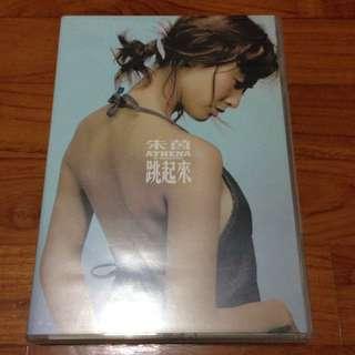 朱茵 CD 2002 (CD + VCD)