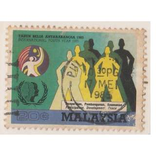 MALAYSIA 1985 25th Anniversary of Federal Parliament 20c used SG #308 (slight toning!!!) (0127)