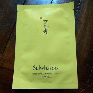 3 pcs Sulwhasoo First Care Activating Sheet Mask