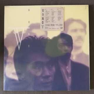 Anzen Chitai 安全地带 original Lp record
