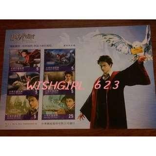 Harry Potter 哈利波特 -「阿茲卡班的逃犯」 限量紀念郵票 (系列2/含運) ~ J·K·羅琳、榮恩、妙麗