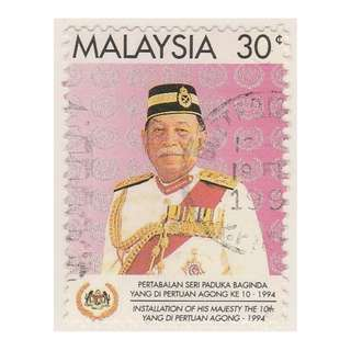MALAYSIA 1994 Installation of Sultan Tuanku Jaafar as Yang di Pertuan Agong 30c used SG #545  (0144)