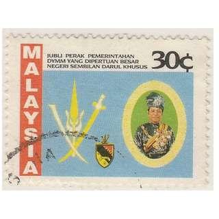 MALAYSIA 1992 Silver Jubilee of Installation of Tuanku Jaafar as Yang di Pertuan Besar of Negeri Sembilan 30c used SG #479  (B) (0142)