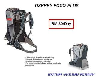 osprey, gb pockit, zoe for rent