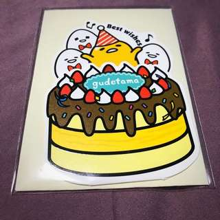 Small Gudetama Birthday Card