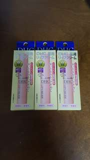 BNIB - DHC Lip Cream