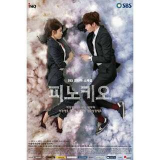 DVD Drama Korea Pinocchio Korean Movie Film Kaset Drama Roman Romance Syndrome Reporter