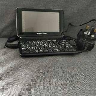 無敵 CD-668S