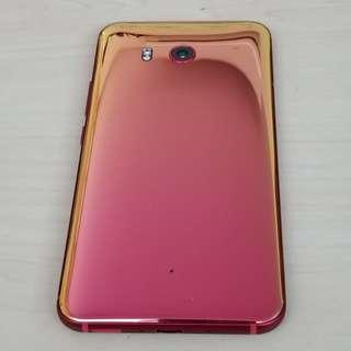 HTC-U11 (6+128GB) 雙卡 雙待