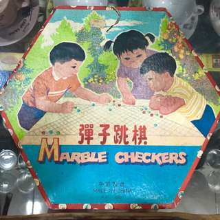 China Cultural Revolution Checkers Marble Game Toy