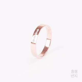 *CLOSED* [PO] SEVENTEEN Greeting Soundwave Ring