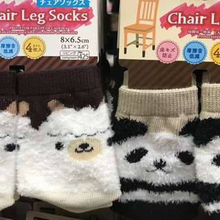 Chair leg socks