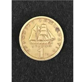 1976 Greece coin 🐳