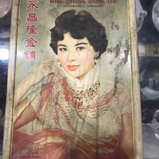 Vintage Jewelry Tin Sign Hong Kong Actress Law Yim Hing