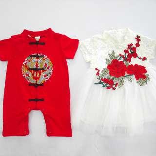 SB230 CheongSam Tutu Dress & SB232 Chinese style Jumpsuit