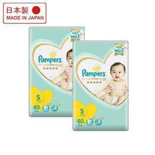 Pampers Ichiban Taped Small 60's 2 Packs