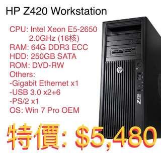 HP Z420 Xeon 16核 | 64G ram | 250GB SATA | Win7 Desktop 電腦 工作站