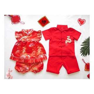 SB241 Traditional Style Boy set
