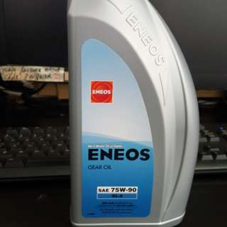 ENEOS 75W-90 Manual Gear Oil 1L