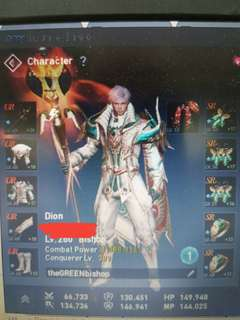 Lineage 2 Dion server
