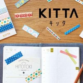 🇯🇵日本帶回🇯🇵king jim kitta手帳標籤 和紙貼紙