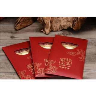 超大氣999足金 金元寶 利是封 紅包 新年開年專用保險專用