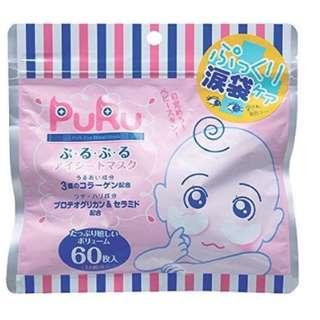 SPC Puru Eye Sheet Mask 60 Sheets