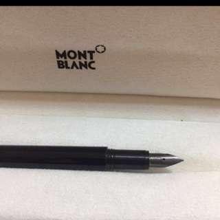 Mont Blanc Pen Skywalker