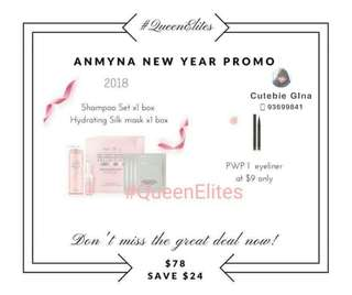 Anmyna shampoo + Essence 2018 new year promo