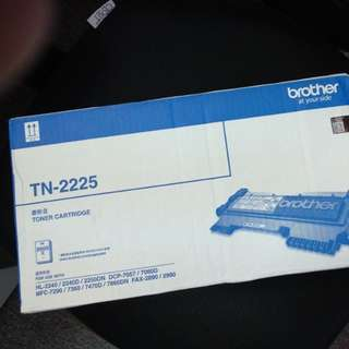 Original Brother Tonner TN-2225