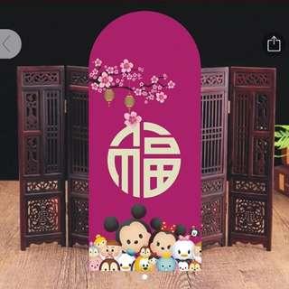 [Coming 19 jan 2018] Chinese New Year 2018 Red Packet Tsum Tsum