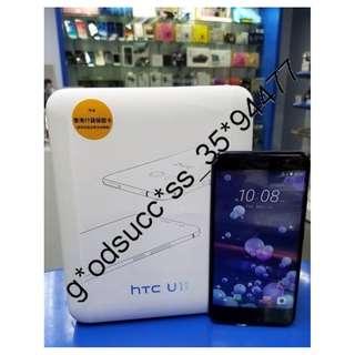 HTC U11 ( 6GB RAM + 128GB ROM ) 香港行貨 原廠保養