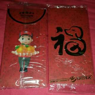 2018Red packets